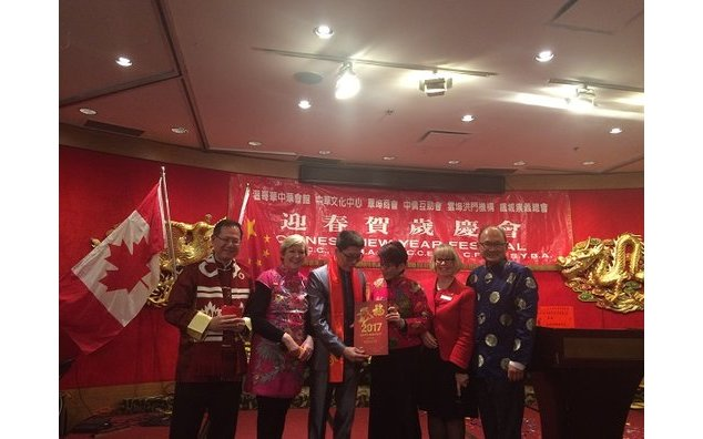 MLA R. Lee, M.of Justice S. Anton, H. Yiu, M. of International Trade T. Wat, MLA L. Reimer, MLA J. Yap